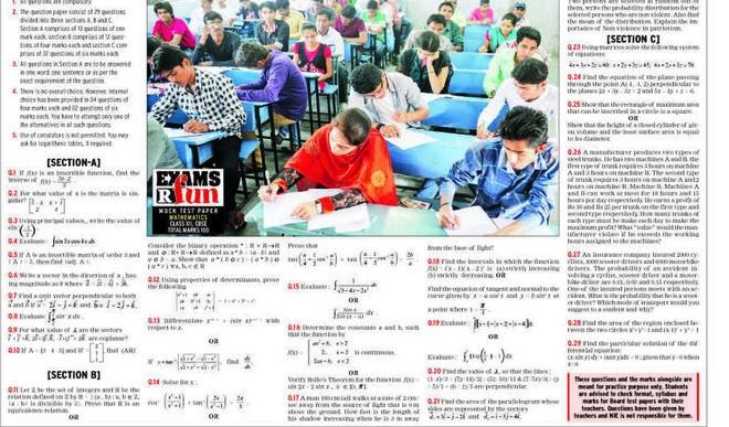 Mockpaper: Mathematics