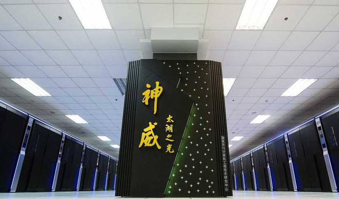 China's Sunway-TaihuLight Named World's Fastest Supercomputer