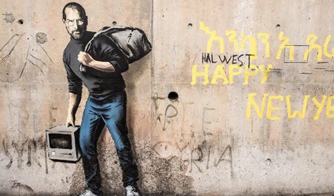 Banksy's Cult Of Guerrilla Artists