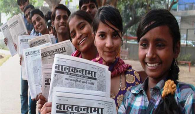 Newspaper Run by Street Kids