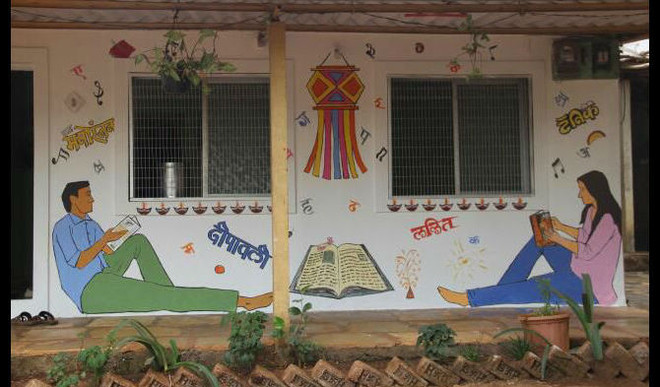 India's Unique 'Village Of Books'