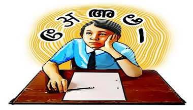 Tanya: How To Deal With Board Exam Pressure?